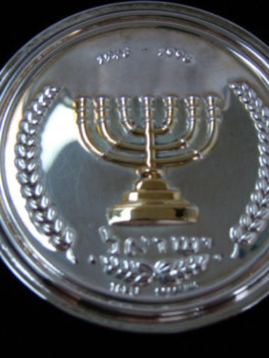 1998 Towle Israil 50th Commemorative Medallion Limited Edition